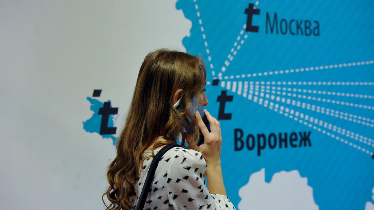 Роскошь общения. Воронежские эксперты – о причинах роста цен на сотовую связь