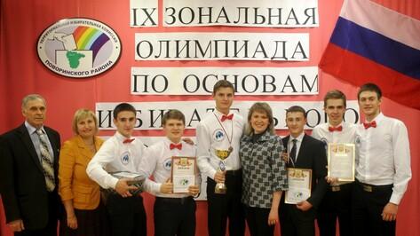 Аннинские школьники стали лучшими на межрайонной олимпиаде по избирательному праву