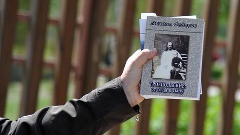 Воронежцы расскажут на камеру о своих главных книгах за 1,5 минуты