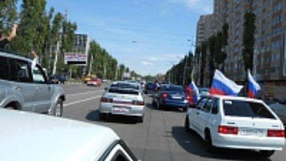 Сегодня в честь Дня России в Воронеже пройдет автопробег