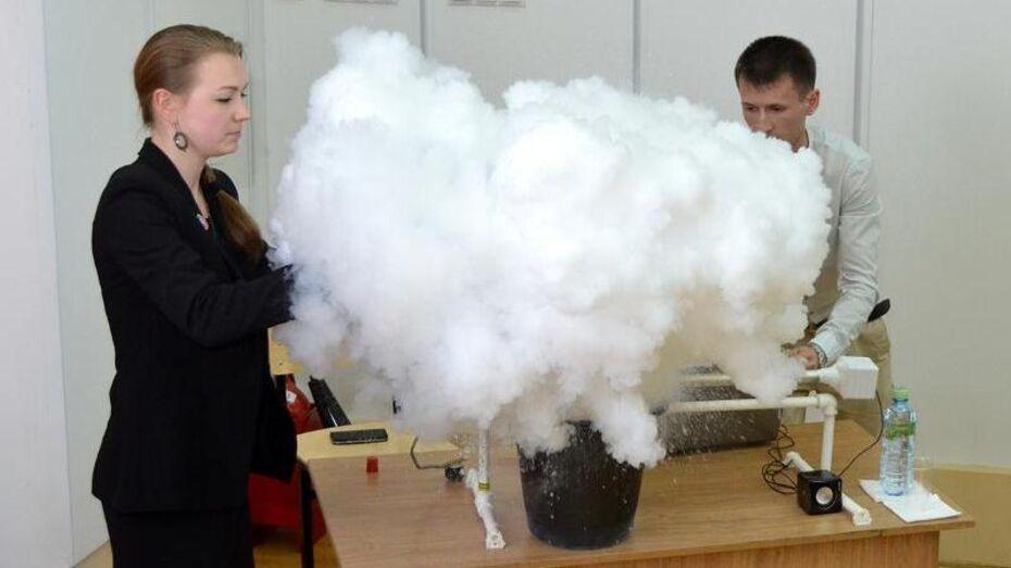 Воронежский госуниверситет выбрал лучшие проекты молодых ученых