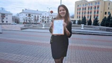 Репьевская школьница стала финалисткой областного фестиваля-конкурса патриотической песни «Красная гвоздика»