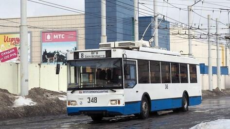 В 4-й раз за месяц приостановят работу 2 воронежских троллейбуса