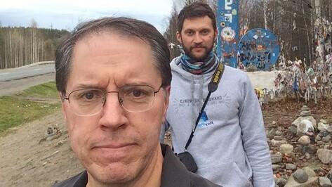 На пути к сущности России. Каким увидели Воронеж журналист из США и фотограф из Сочи