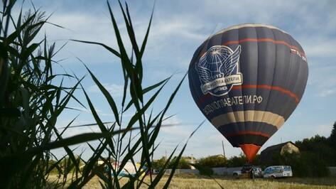 Над Воронежем пролетит парад воздушных шаров