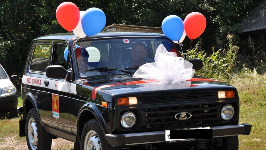 В Павловском районе амбулатории подарили автомобиль