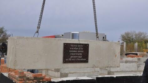 В Павловске заложили первый камень в основание фундамента детского сада на 180 мест