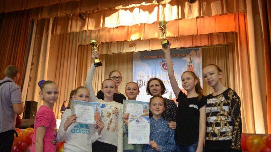 Лискинские танцоры завоевали 2 «золота» в международном конкурсе «Музыкальная страна»