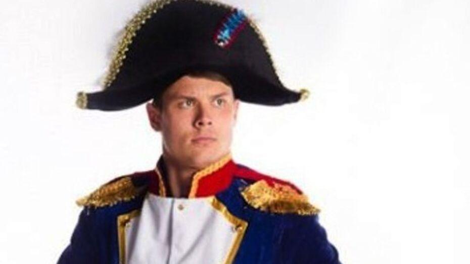 Самым популярным новогодним костюмом в Воронеже стал Наполеон