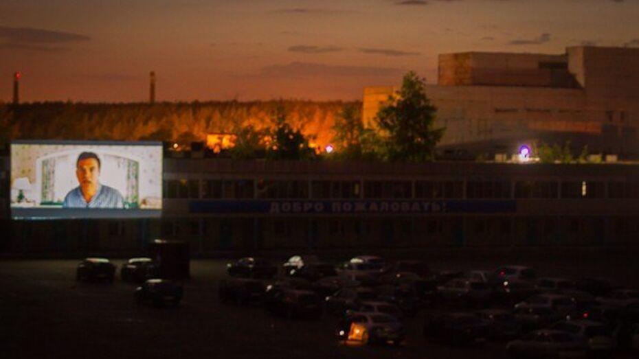 Воронежский автокинотеатр выставили на продажу на Avito