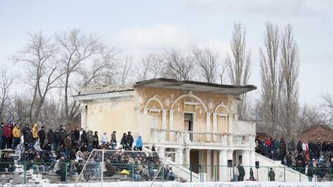 Власти Воронежа спешно отремонтируют стадион «Чайка» к приезду федерального министра