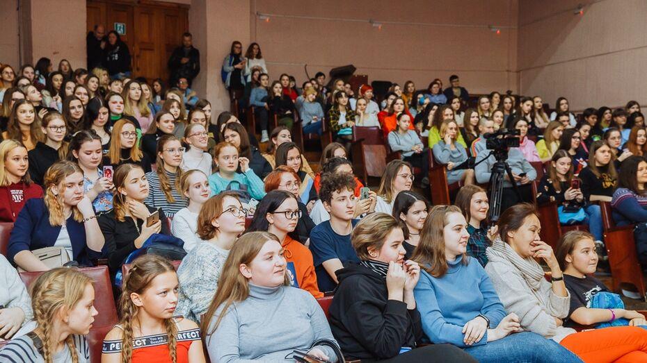 Стендап для подростков «Кот Бродского» пройдет в Воронеже 11 апреля