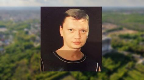 В Воронеже пропал страдающий эпилепсией мужчина