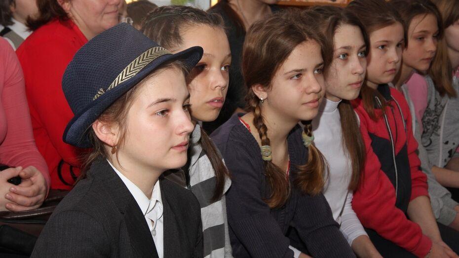 В Аннинском районе началась неделя детской книги
