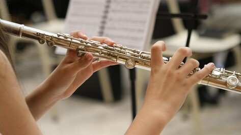 Учащиеся Воронежской музыкальной школы стали лауреатами международного конкурса