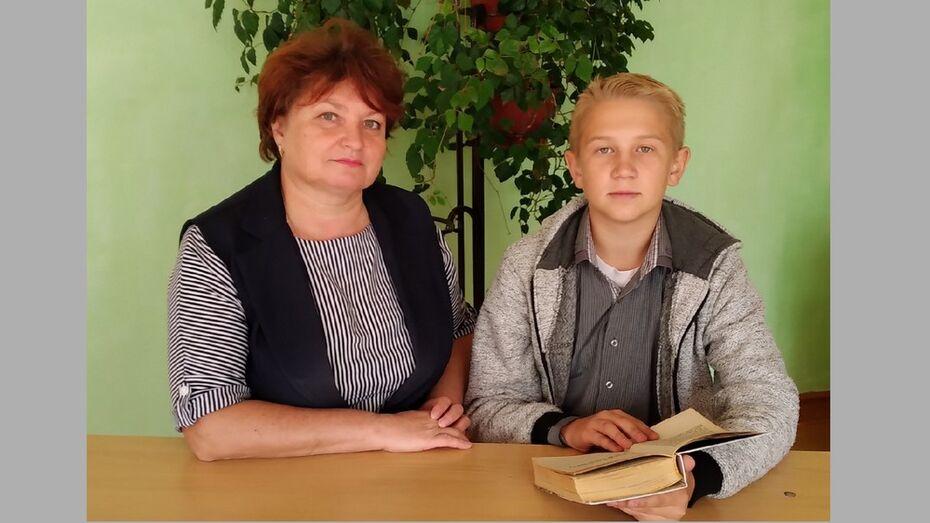 Школьник из аннинского села Моховое победил в областной краеведческой олимпиаде