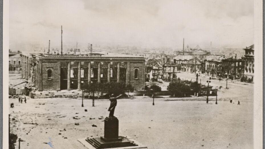 Библиотека Нью-Йорка опубликовала архивные фото Воронежа