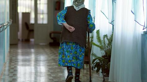 Воронежские власти назвали перечень заболеваний, требующих соблюдения режима самоизоляции