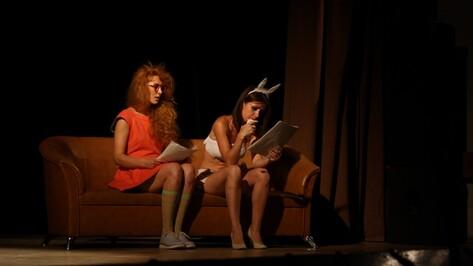 Репертуар воронежского Камерного театра пополнят читки современных пьес