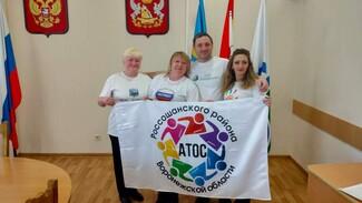 Россошанская ассоциация ТОС победила во Всероссийском конкурсе мероприятий «Ближний круг»