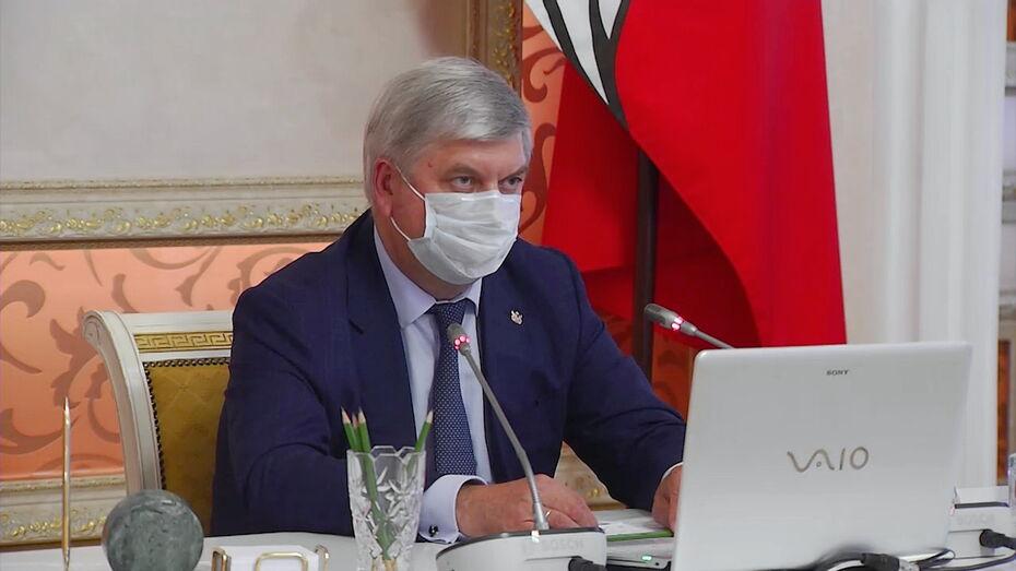 Воронежский губернатор предложил премировать коллективы с 50% привившихся от ковида