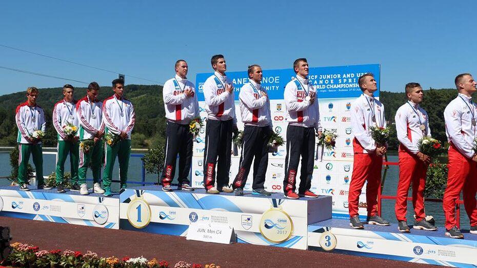 Воронежские спортсмены завоевали «золото» и «серебро» на первенстве мира по гребле
