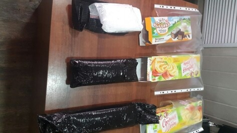 Под Воронежем мужчина попался на перевозке 1,5 кг наркотиков