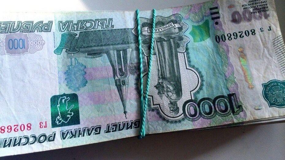 Лискинец заплатит 90 тыс рублей штрафа за взятку участковому
