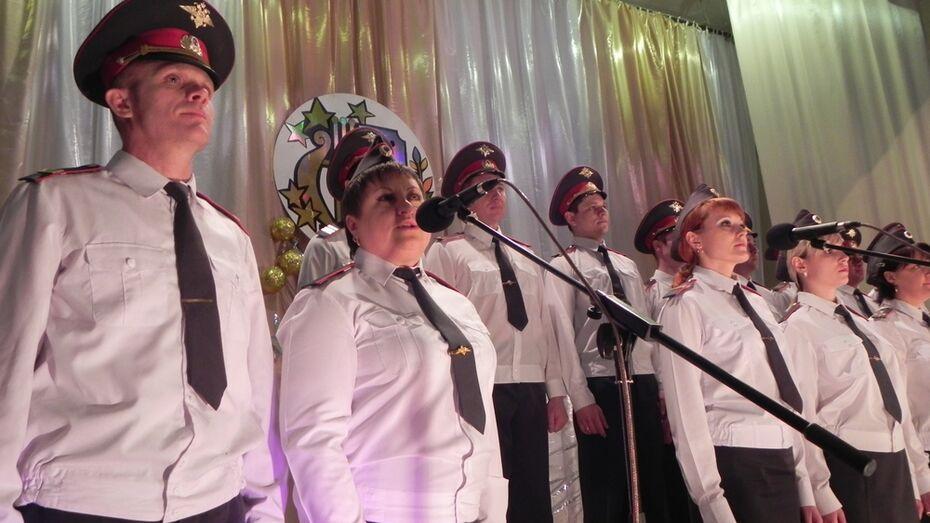 Кантемировские полицейские выступят на гала-концерте фестиваля «Щит и лира» в Воронеже