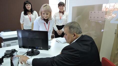 В Кантемировском районе открылся многофункциональный центр