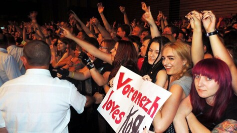 Концертный зал Воронежа Event-Hall объявил конкурс на лучшую зрительскую фотографию