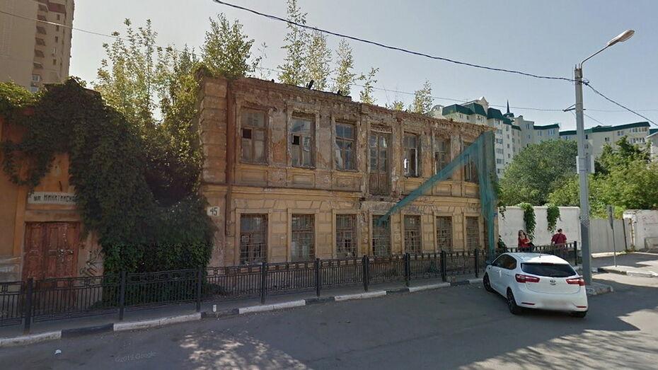 Дом Вагнера в Воронеже переделают под современные офисы к 2023 году
