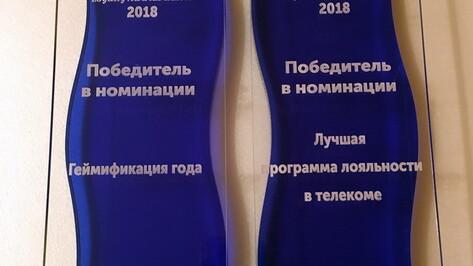 Программу лояльности «Ростелекома» отметили в 2 номинациях премии Loyalty Awards Russia