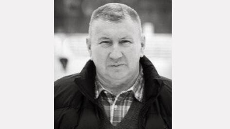 В Воронеже ушел из жизни бывший начальник «Факела»