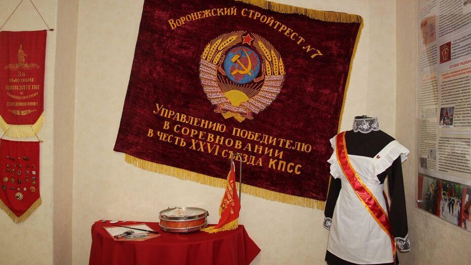 Жителей Борисоглебского округа попросили подарить музею экспонаты о пионерии
