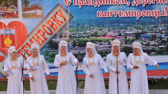 В Кантемировке отметят День района и поселка