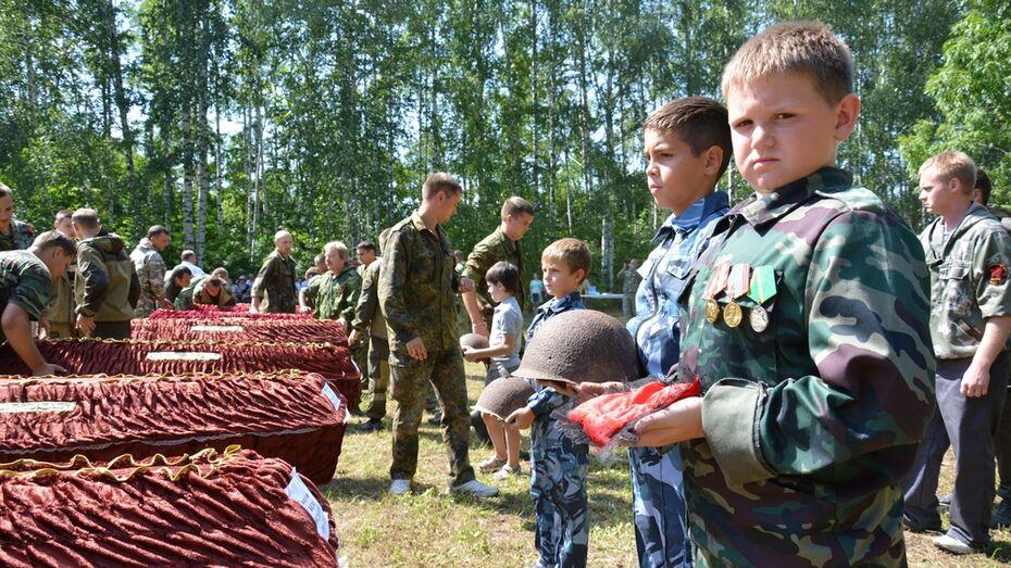 В Острогожском районе пройдет «Вахта памяти»