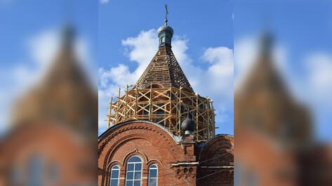 В Грибановке на Богоявленском храме капитально отремонтируют кровлю