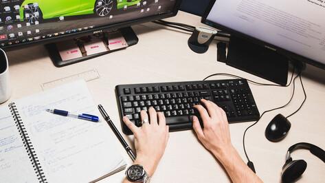 Воронежцам предложили посостязаться в онлайн-игре в преддверии переписи населения