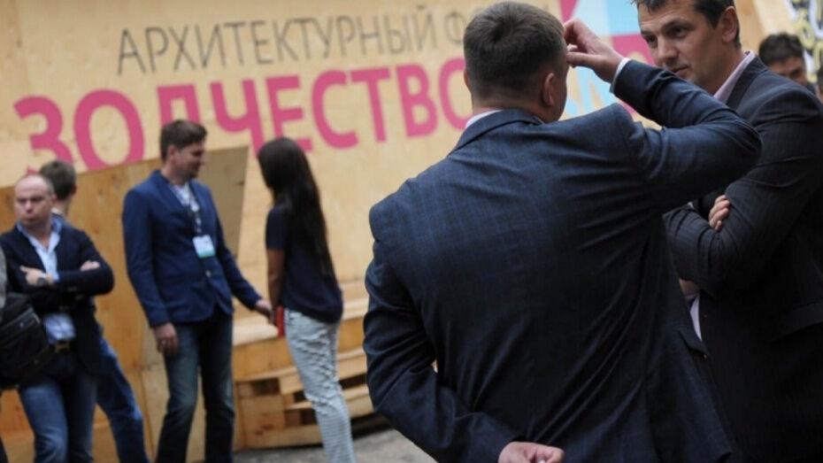 Оргкомитет представил концепцию «Зодчества VRN – 2019» в Воронеже