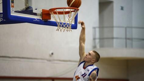 Воронежские баскетболисты проиграли в Курске