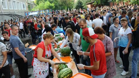 В Воронежском опорном университете прошел первый «Арбузофест»