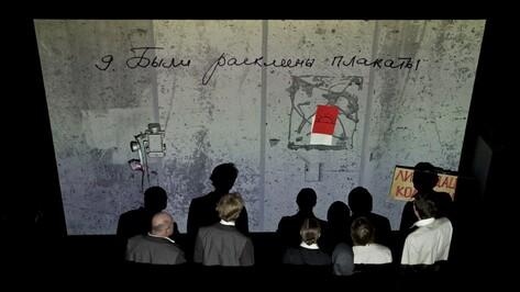 Воронежский камерный театр представил драму о праве человека на жизнь