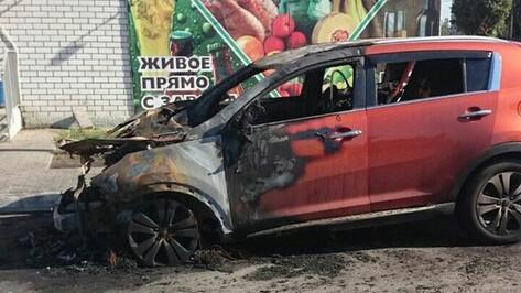 Неизвестные сожгли Kia на улице Беговой в Воронеже