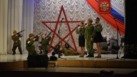 В Острогожском районе прошел первый конкурс инсценированной патриотической песни