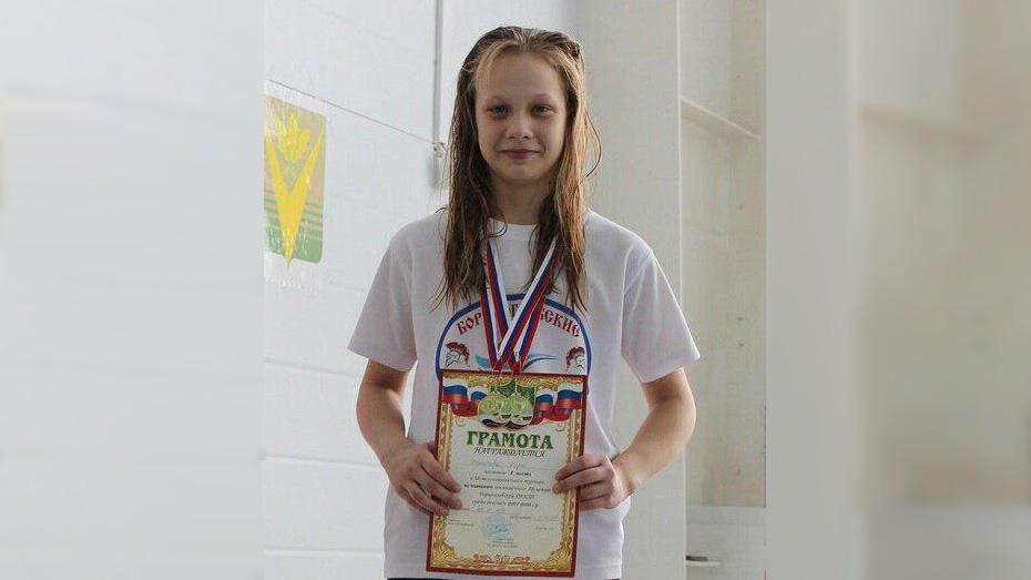 Борисоглебская спортсменка взяла «золото» на первенстве области по плаванию