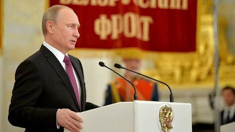 Электоральный рейтинг Владимира Путина повысился до 75%
