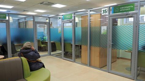 В Воронеже в нерабочую неделю открыли дополнительные отделения банков