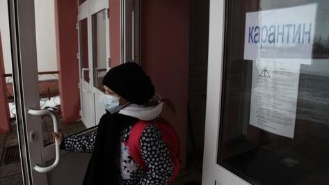 В Острогожске все школы закрыли на карантин
