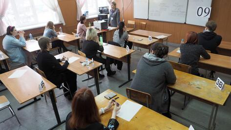 В России перенесут сдачу вступительных экзаменов в вузы